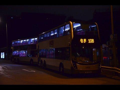 Hong Kong Bus KMB ATENU865@108 九龍巴士 Alexander Dennis Enviro500 MMC New Facelift 寶馬山總站-啟業總站