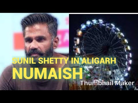 ALIGARH NUMAISH || ALIGARH EXIBITION || Full Documentry||2018 || BEST MELA OF COUNTRY || INDIA
