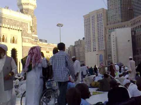 Dar Al Tawhid hotel InterContinental Mecca