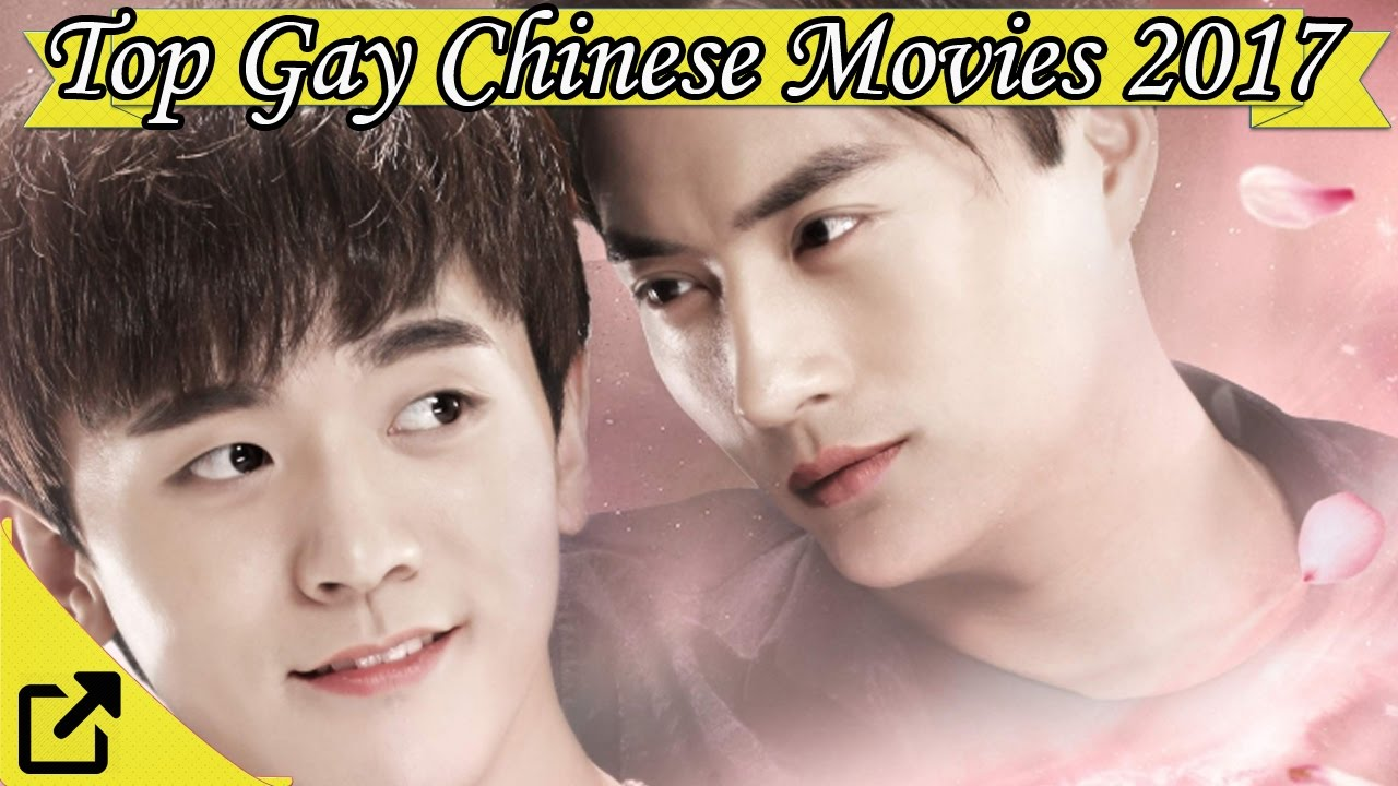 Asian Gay Free Movie