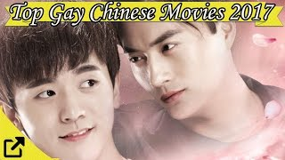 Video Top 20 Gay Chinese Movies 2017 (LGBTQ+) download MP3, 3GP, MP4, WEBM, AVI, FLV Maret 2018