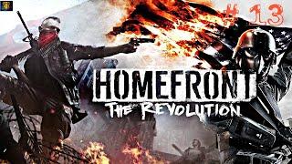 Прохождение игры Homefront: The Revolution ► Власть народу - # 13