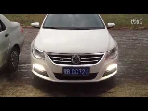 2009-2012 VW Passat CC LED Daytime Running Light (Osram LED) - YouTube