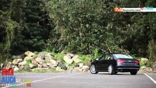 新標竿Audi A8L 4.2 Part 1