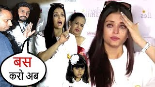 All Moments When Emotional Aishwarya Rai CRIES Being Harassed By Media In Public