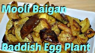 Muli Baigan Sabzi. Authentic Punjabi Mooli Batau/Began Recipe video by Chawlas-Kitchen.com