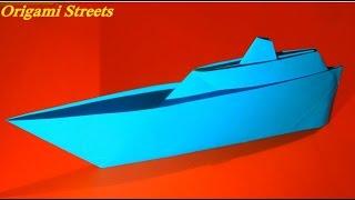 как сделать яхту из бумаги. Оригами яхта из бумаги