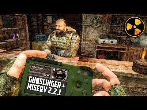 СМОТР РЕЛИЗА ОБТ S.T.A.L.K.E.R. GUNSLINGER MOD+MISERY 2.2.1