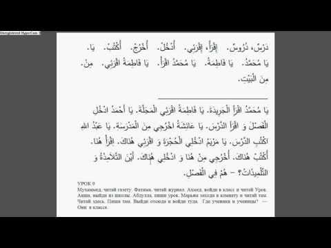 Смысловой перевод Корана на русский язык скачать в формате