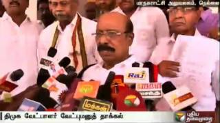 Mohideen khan has been nominated as the DMK Candidate