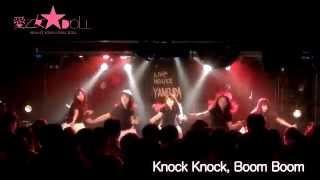 『Knock Knock, Boom Boom』愛乙女☆DOLL 作詞・作曲 ヒゲドライバー 撮...
