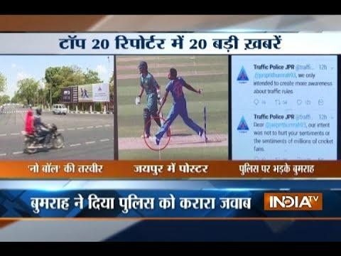 Top 20 Reporter | 24th June, 2017 ( Part 3 ) - India TV