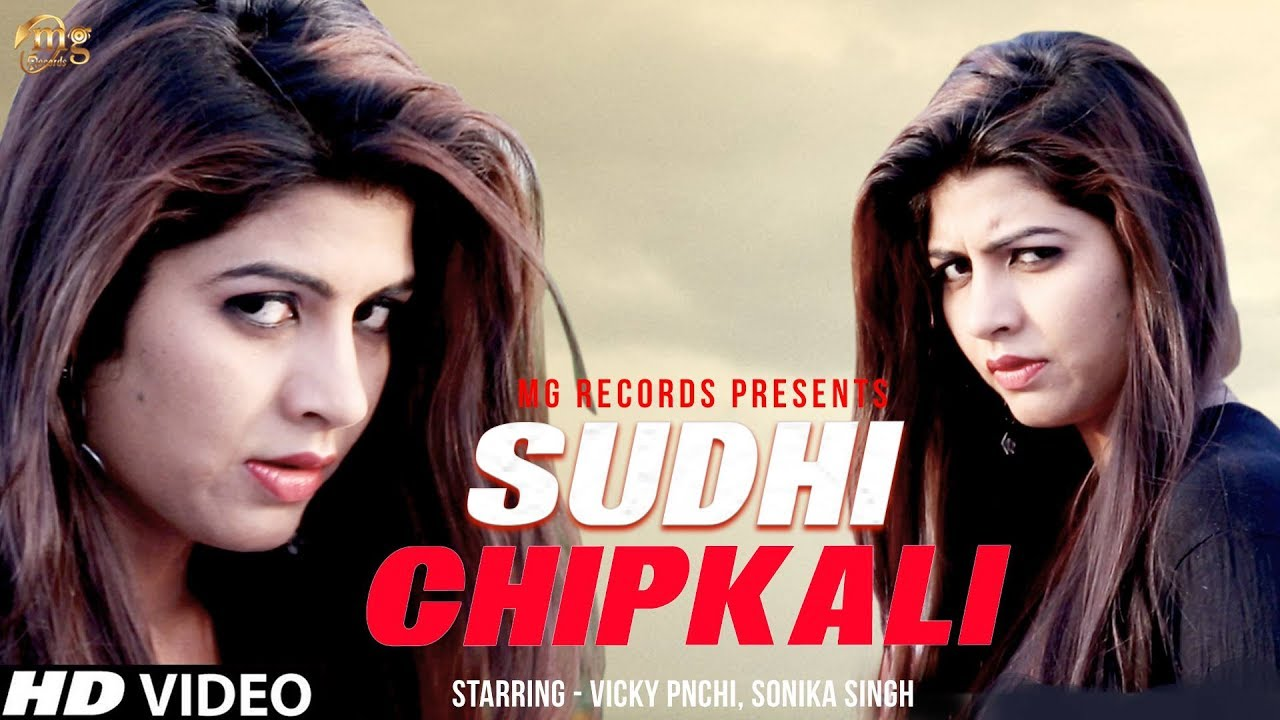 SUDHI CHIPKALI | NEW HARYANVI SONG | SONIKA SINGH | VICKY PANCHI | HARYANVI  SONGS | TR MUSIC