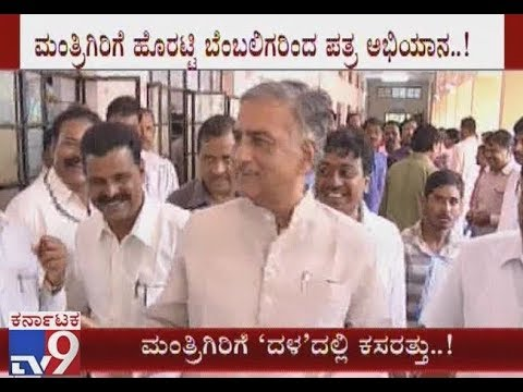 JD(S) Leader Basavaraj Horatti Expressed Disappointment Over Lingayat Leaders Being Neglected
