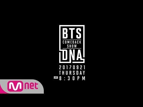 [COMEBACK SHOW - BTS DNA] D-1