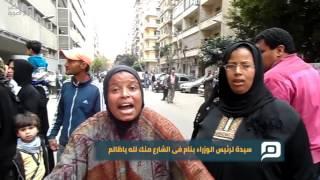 مصر العربية | سيدة لرئيس الوزراء: