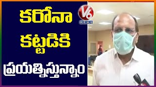 CS Somesh Kumar On Hyderabad Lockdown | V6 News