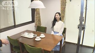 壇蜜さんが「ヒヤーがない」省エネ住宅を体験(18/01/18) 壇蜜 検索動画 8