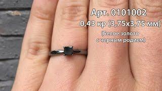 Арт. 0101002 - черная принцесса 0,43 кр (черный родий)(, 2016-06-17T14:56:50.000Z)