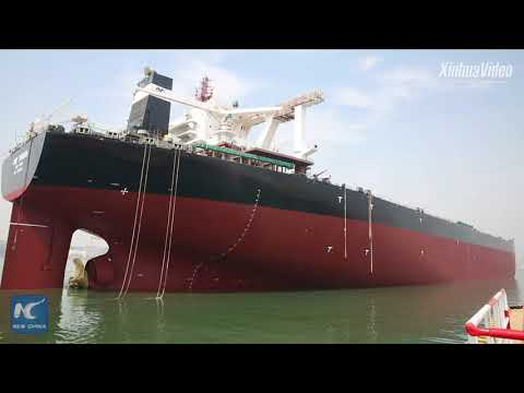 World's largest bulk carrier undocks in Qingdao, China