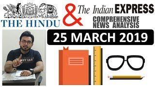 The HINDU NEWSPAPER  ANALYSIS TODAY - 25 MARCH 2019 in Hindi for UPSC IAS - DAILY CURRENT AFFAIRS
