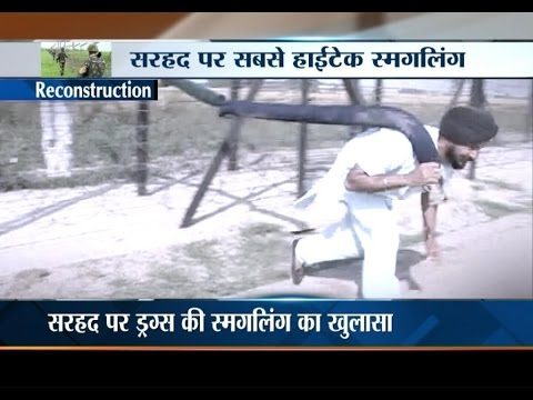 Watch How BSF Constable Helping Drug Smuggling at India-Pakistan Border