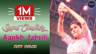 Kurti Dhili Aankh Jahrili || Sapna Latest Dance Video 2019 || Sapna Choudhary ||  P&M Movies