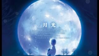 Repeat youtube video PV【96Neko】月光 / Gekkou【Chihiro Onitsuka】Sub Esp