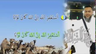 Gambar cover Zikir Taubat Abdussalam Versi Karaoke
