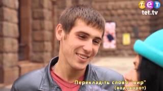 Дурнев +1: К доске! (Как правильно надевать презерватив?)