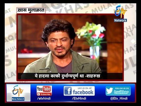 Khas Mulakat- Raees Movie Team- ShahRukh Khan- Nawazuddin Siddiqui- On 25th Jan 2017