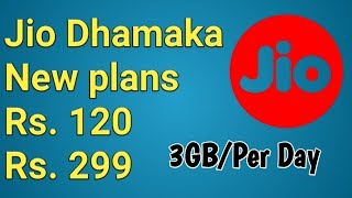 Jio New Double Dhamaka Offers 2018 - New Jio Plans 2018 RS 129 - RS.299