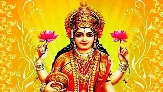free mp3 songs download - Shree lakshmi gayatri mantra 108
