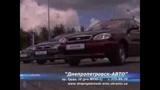 Тест-драйв автомобилей ЗАЗ в Днепропетровске