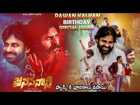 Fans Will Get Goosbumps After Seeing This Video || Pawan Kalyan Birthday Special Video || LATV