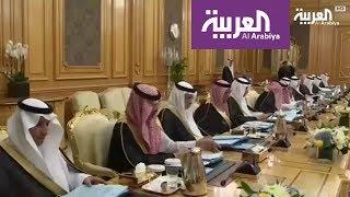 من هي هيئة البيعة في السعودية