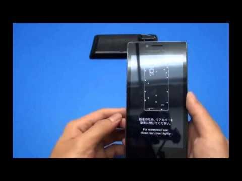 DOCOMO LG Optimus G L-01E 4200mAh Mugen Power Extended Battery