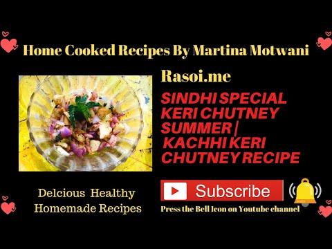 Sindhi Special Keri chutney | Kachhi Keri Chutney Recipe   #stayhome #covid_19 #fightagainatcorona