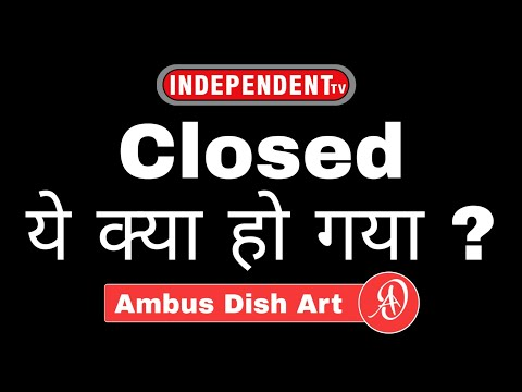 Independent tv now closed update news