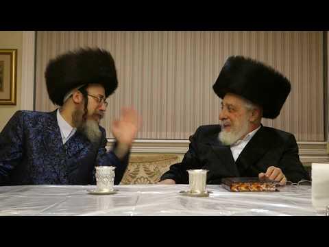 Mosholu Rebbe Visits Liska Rebbe Chal Hamoed Pesach 5778