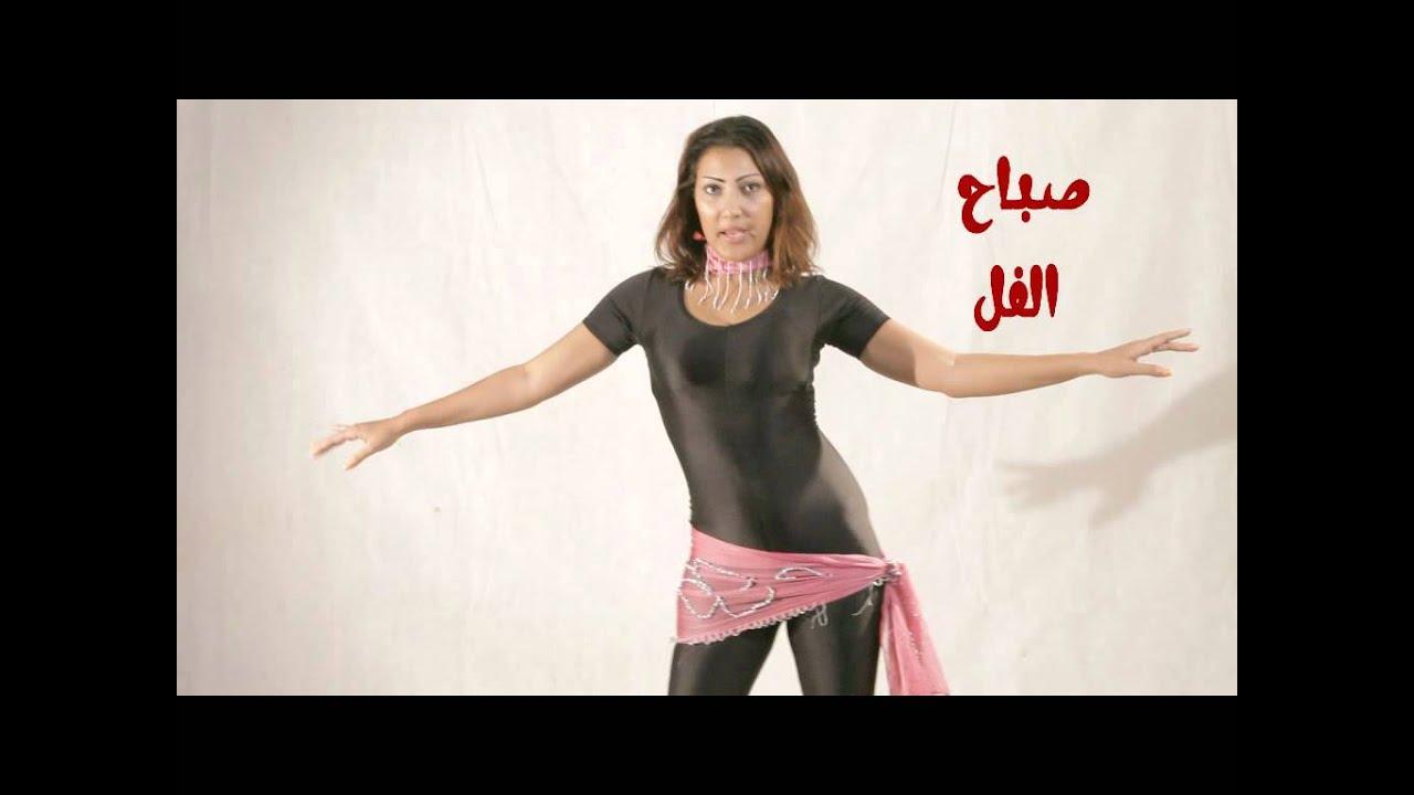 محرر غير مستقر آفة تعليم الرقص الشرقي للمبتدئين للرجال Comertinsaat Com
