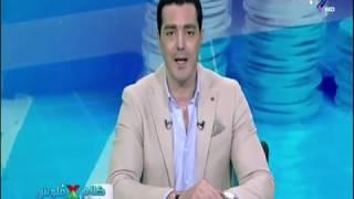 كلام X فلوس مع شريف عبد الرحمن   الحلقة الكاملة 18-8-2017