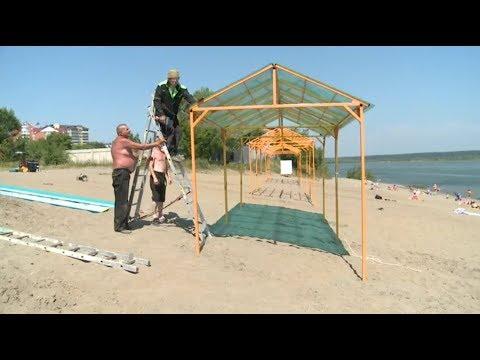 На бийском пляже появились кабинки для переодевания и навесы от солнца (Бийское телевидение)
