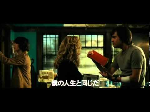 【映画】★ナンバー23(あらすじ・動画)★