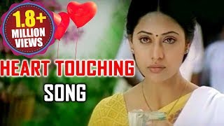 Heart Touching Song | Emotional Song | Volga s