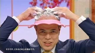 加藤あい 田中要次.