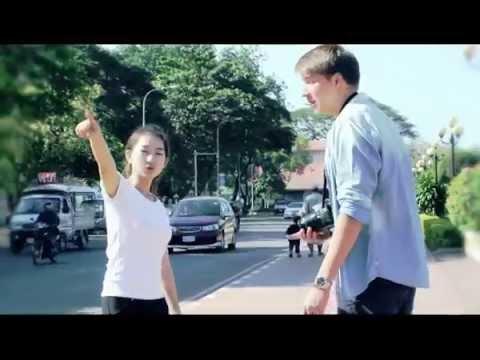 I love sao laos (Guy)