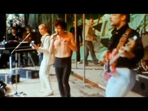 Herman Brood & His Wild Romance -  Dope sucks (1978)