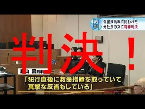 鮮魚卸売会社の元社長の現在は!
