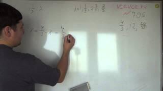 Задача №705. Математика 6 класс Виленкин.